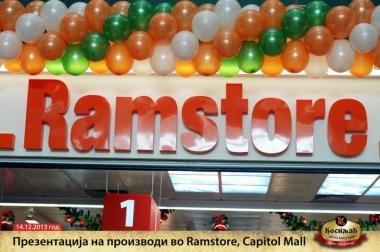 Презентација на производи во Ramstore, Capitol Mall - Скопје
