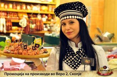 Презентација на производи во Веро 2 - Скопје